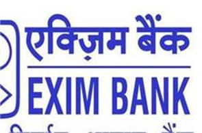 exim bank plans to raise over rs 10 000 crore in fy18