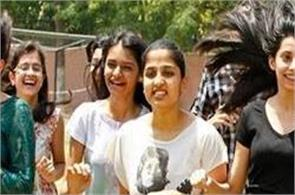 rbse 12th board result announced see result