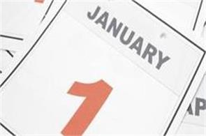 government is working on the january december financial year