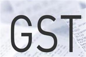 gst will meet 55 crores of cess in the first 9 months