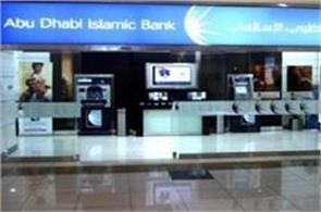 an arab customer exploit female banker