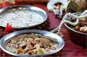 favorite prasad of god and goddess