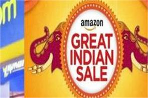 summer sale between flipkart and amazon