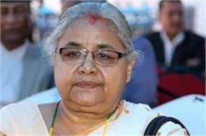 nepal  s first woman chief justice suspended