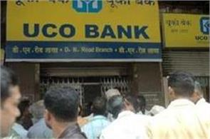 uco bank  s ban on business due to these reasons