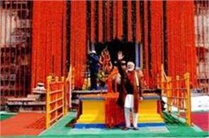 pm narendra modi in kedarnath dham