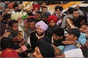 in 2 months punjab looks like abandoned state says former cm badal