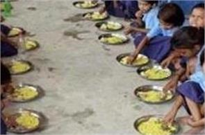 raid on government schools after getting snake in mid day meal