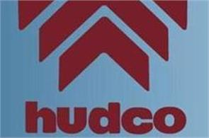 hudco  s ipo open  price band is rs 56 60