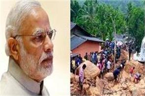 sri lanka landslides  floods kill 91