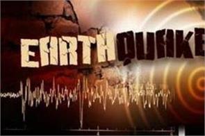 earthquake hits china and new zealand 9 injured
