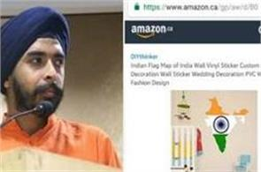 amazon selling distorted map of india