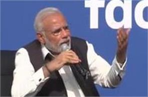 mothers day celebrate  pm modi in tears for his mother