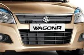 maruti sales rise 19 5  to 1 51 215 units in apr
