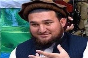 case against former taliban spokesman in peshawar high court