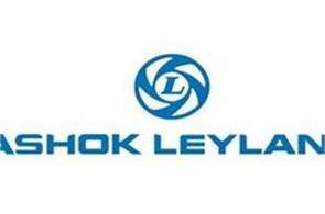 sales of ashok leyland decreased 30 4  in april