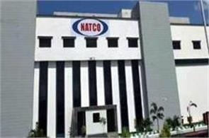 natco pharma launches generic blood cancer drug in india