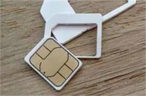 pakistani minister blames indian sim cards for exam paper leak