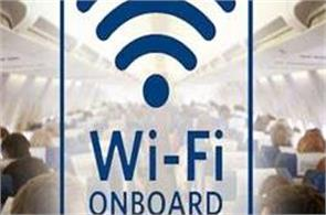 travelers will be able to enjoy wi fi in india as soon as possible