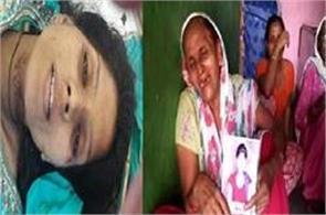 death of hariyanvi dancer and singer preeti