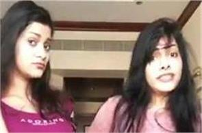two girls dancing on sunil grover song videos viral