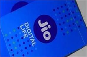 jio home broadband may offer 100gb data at rs 500