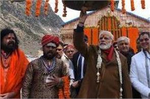 pm modi not adopted vip culture in kedarnath yatra