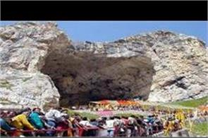 50 percent reduction in the registration of shri amarnath yatra