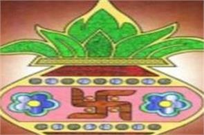festivals of june month