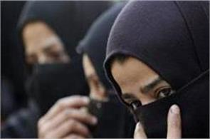 supreme court  court muslim woman