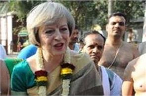 hindi song released for theresa may campaign