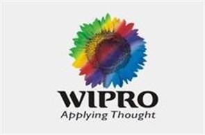 wipro has changed its logo
