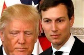 trump son in law kushner under fbi scrutiny in russia probe media reports