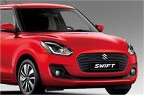 swift no  1 selling car from discount and exchange bonus