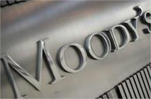 india  s economic growth rate expected to be 7 5 percent  moody  s