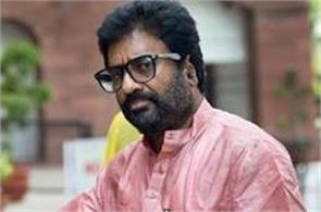 ravindra gaikwad comment on no fly list