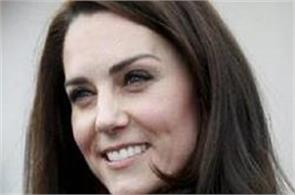 uk royals seek 1 5 million euros in damages over topless kate  pics