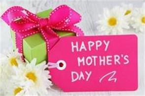 offers on mother  s day
