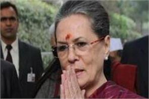 sonia gandhi apologizes to kerala gaohati case shrikant