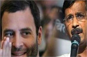rahul gandhi tweet on kejriwal