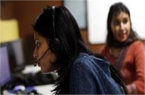 modi government will give gifts to working women  draft ready