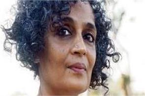 arundhati roy replied on paresh rawal tweet