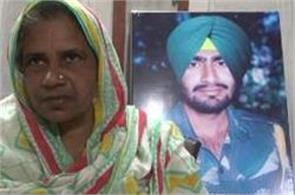 shaheed mandeep mother asked pm