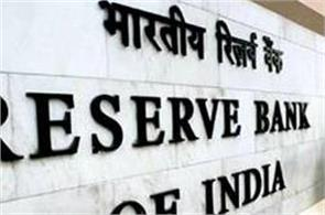 deputy governor of rbi may be from private sector