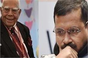 arvind kejriwal removes ram jethmalani as his lawyer  sources