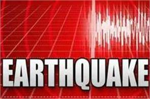 earthquake kills two injures hundreds in iran state media