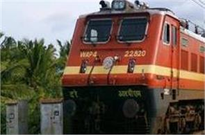 railways will use rfid tags to monitor coaches  engines