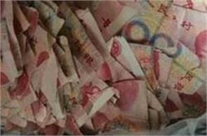 5 years old chinese boy tears dads  hidden cash