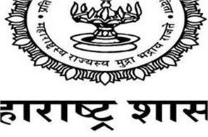 maharashtra government asked to name students in voter list