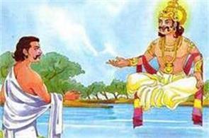 mahabharata carpet found evidence
